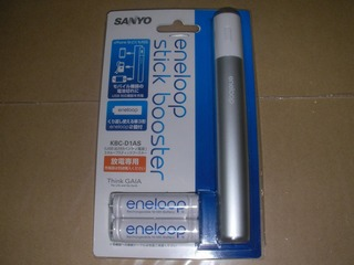 SANY0063.jpg
